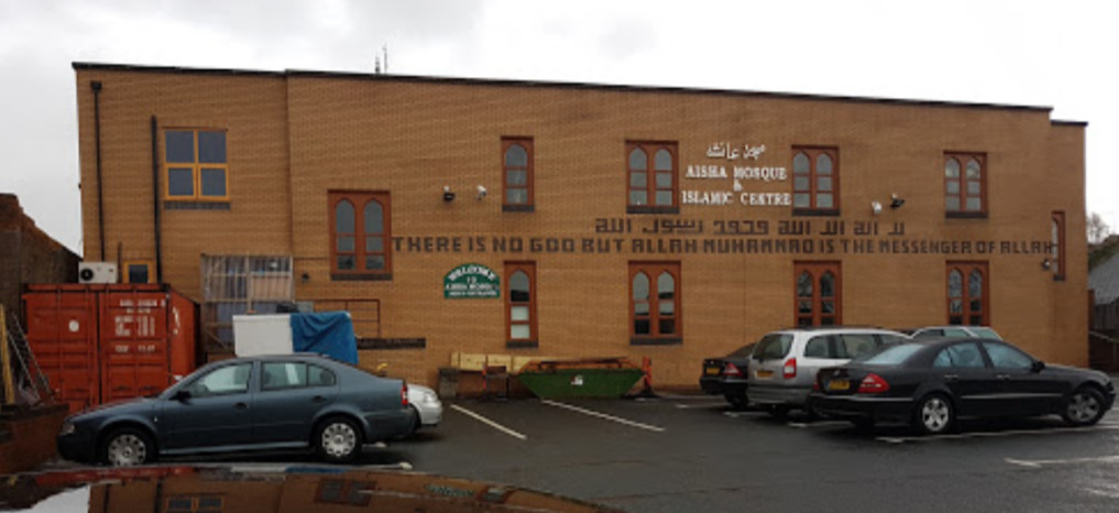 Aisha Mosque and Islamic Centre Walsall