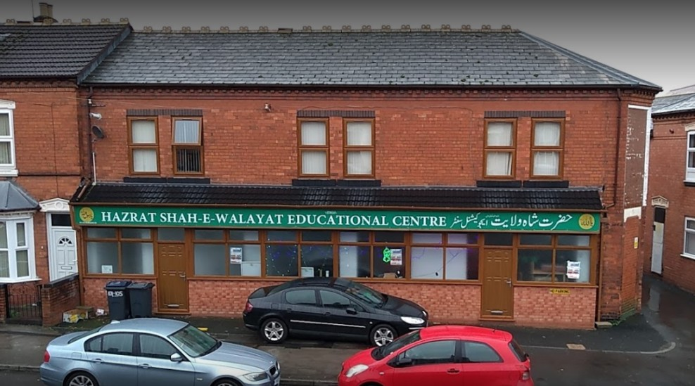Hazrat Shah-e-Walayat Educational Centre Birmingham