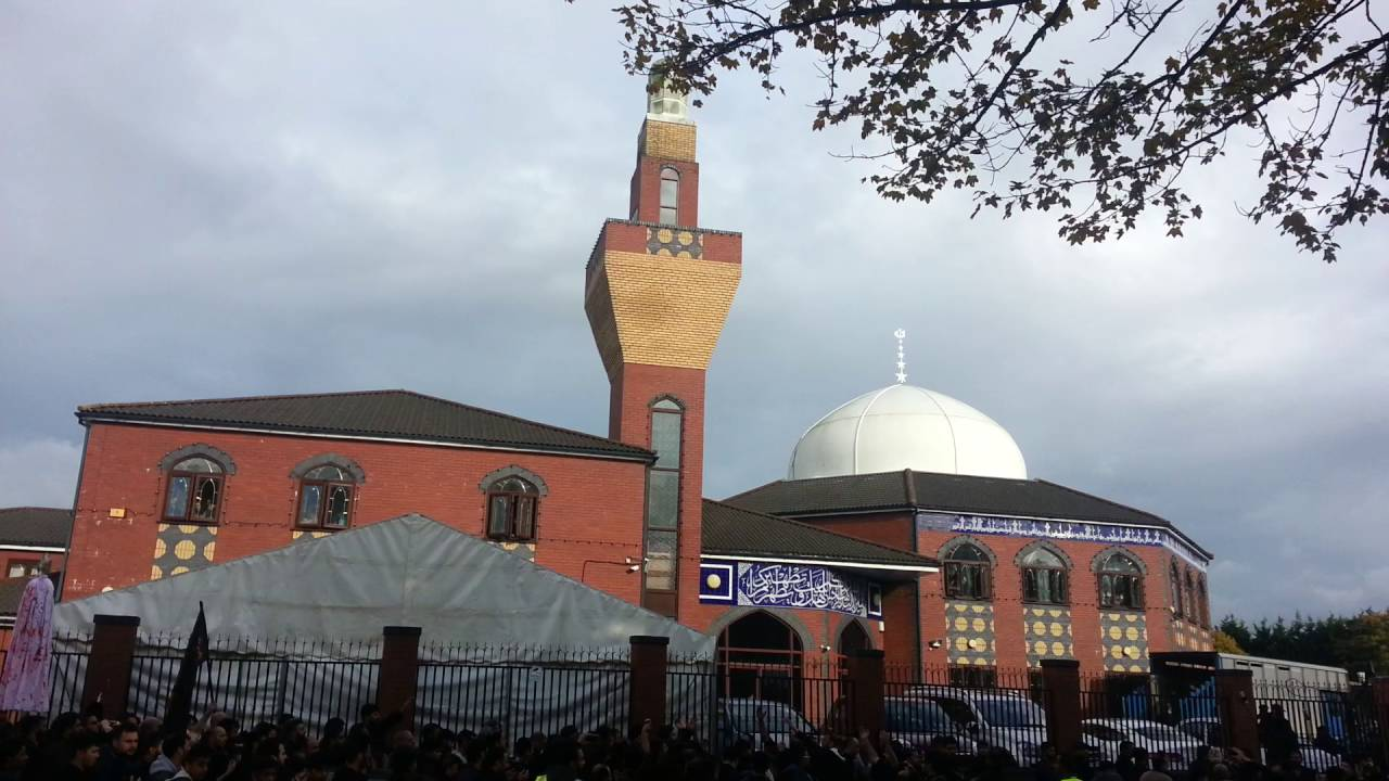 Idara Maarif-e-Islam Hussainia Mosque and Community Centre Birmingham