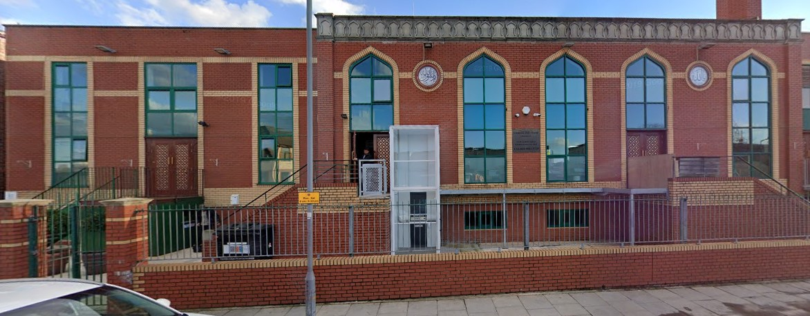 Ilford Islamic Centre London