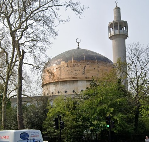 Islamic Cultural Centre London