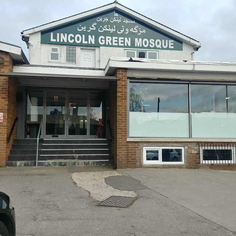 Lincoln Green Mosque Leeds