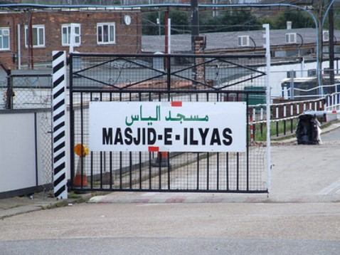 Masjid Ilyas London