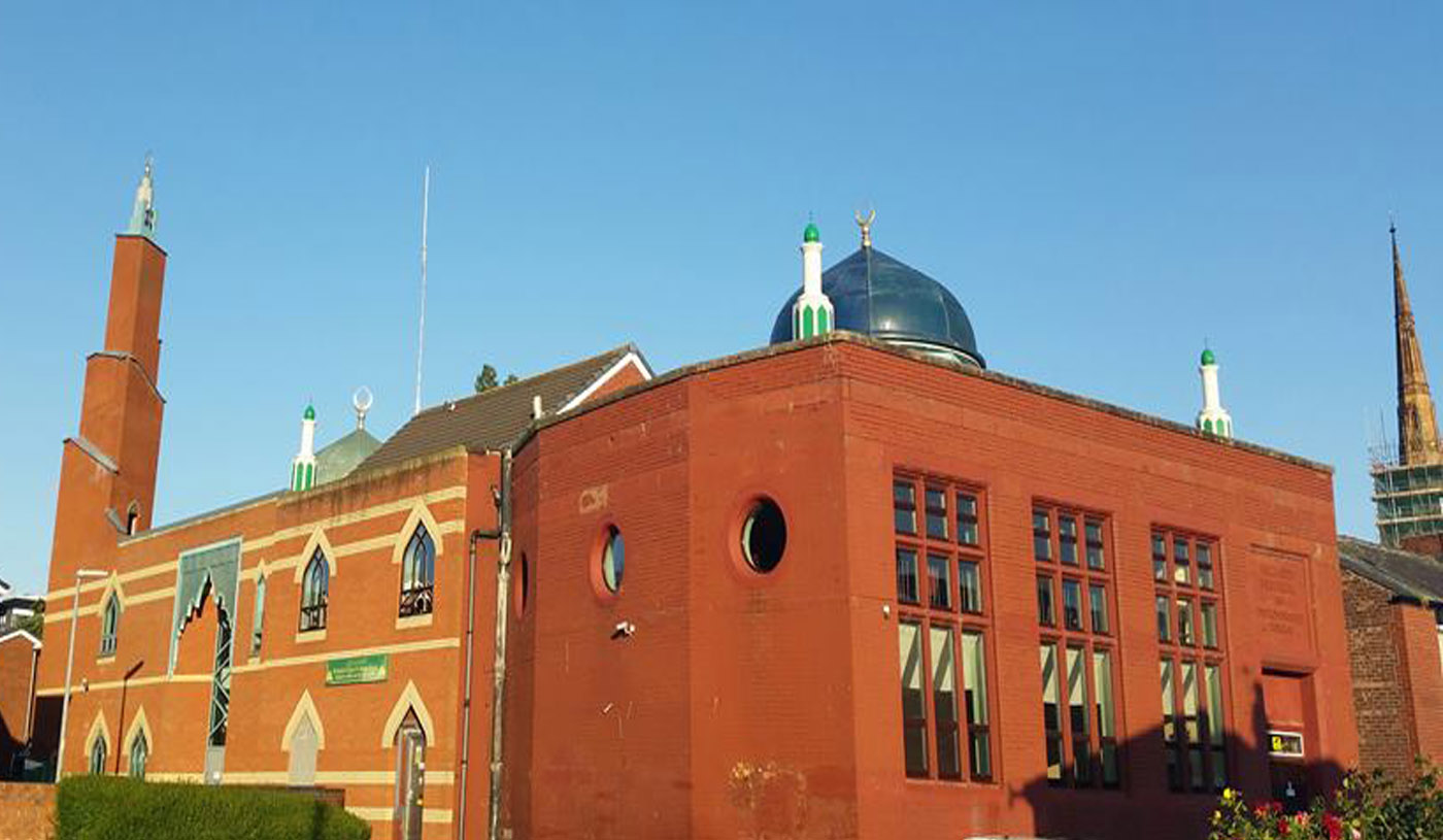 Shah Jalal Mosque and Islamic Centre Manchester